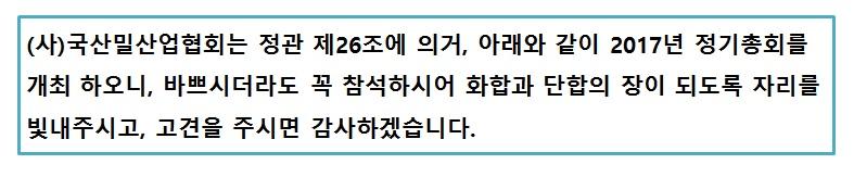 0222-총회1.jpg